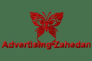 تبلیغات زاهدان